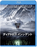 The Dyatlov Pass Incident Blu-ray & DVD Set (2 Discs)[First Press Limited Edition]