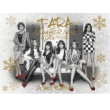NUMBER NINE (Japanese ver.)/ Kioku -Kimi Ga Kureta Michishirube-[X'mas Edition] (CD+DVD+GOODS)