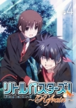 Little Busters!-Refrain-4