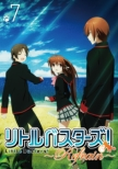 Little Busters!-Refrain-7