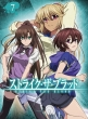 Strike The Blood 7