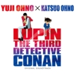 Lupin The 3rd Vs Detective Conan The Movie Original Soundtrack
