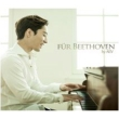 Fur Beethoven
