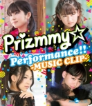 Prizmmy�� Performance!! -MUSIC CLIP-(Blu-ray)