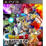 �h���S���{�[��z Battle Of Z