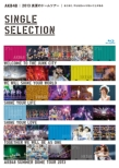 AKB48 2013 Manatsu No Dome Tour -Madamada, Yaranakya Ikenai Koto Ga Aru [SINGLE SELECTION 2 Blu-ray Discs]
