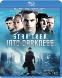 Star Trek Into Darkness Blu-ray +DVD Set (2 Discs)
