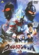 Ultraman Ginga 3