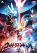 Ultraman Ginga 4
