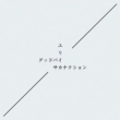 Goodbye / Eureka (+DVD)[First Press Limited Edition] Sticker Jacket & Double A Side Design 40 Page Booklet]