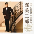 Golden Best Atsumi Jiro Sony Music Years