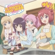 Yuri Yurararara Yuru Yuri Hosokyoku Countdown CD -Oyasumi [Lawson HMV Limited Edition Event Invitation Ticket]
