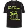 FM802 Nenmatsu Rock n Roll T-shirt (Black)[M]