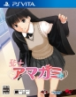Eb!-colle +Amagami [Original Novelty]