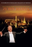 (PAL)Mehta / Israel Philharmonic -Live in Front of the Grand Palace, Bangkok -Brahms Symphony No.1, Mozart, Beethoven, etc (2DDR)