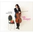 Cello Bouquet
