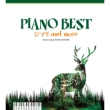Piano Best -Ghibli And More-Perfomed By Piano Master