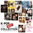 K-POP OST BEST COLLECTION