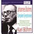 Comp.symphonies: Bohm / Stuttgart Rso Bpo Frankfurt Rso Berlin Rso