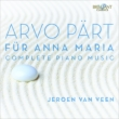 Fur Anna Maria -Complete Piano Works : Van Veen (2CD)