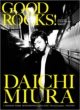 Good Rocks! Vol.45