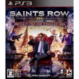 Saints Row 4 Ultra Super Ultimate Deluxe Edition