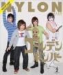NYLON JAPAN PREMIUM BOX VOL.11 �S�[���f���{���o�[�E�h���[���R���{�t���[�X