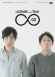 License Vol.Talk 02