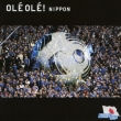 The World Soccer Song Series Vol.5 `ol Ol!Nippon`