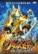 Gramspear The Legend Of Golden Shachihoko 2