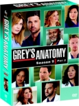 Grey`s Anatomy Season9 Dvd Collector`s Box Part 2