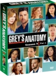 Grey`s Anatomy Season9 Dvd Collector`s Box Part 1