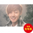 Kim Hyun Joong (Desk Type)/ 2014 Calendar [Novelty]