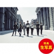 INFINITE (Desk Type)/ 2014 Calendar [Novelty]