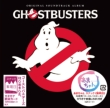 Ghost Busters Original Soundtracks 30th Anniversary Edition Amachan Collaboration