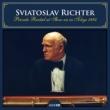 Sviatoslav Richter Recital at Tokyo -Haydn, Debussy (1984)