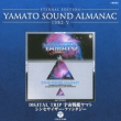 Eternal Edition Yamato Sound Almanac 1982-5 Digital Trip Uchuu Senkan Yamato-Synthesizer Fantasy