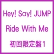Ride With Me (+DVD)[First Press Limited Edition 1]