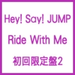 Ride With Me [First Press Limited Edition 2]