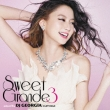 Sweet Grande 3 Mixed By Dj Georgia (Cliff Edge)