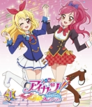 Aikatsu!2nd Season 1