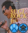 30th Anniversary Sugiyama.Kiyotaka The Open Air Live 2013 `sugi Rock Fes.`