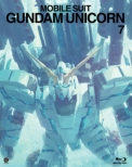Mobile Suit Gundam Unicorn 7