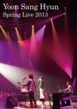 Spring Live 2013 [Lawson HMV Original Novelty]