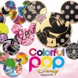 Diamond Pop Disney -Disney Art 101-