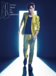 DAICHI MIURA LIVE TOUR 2013 -Door to the unknown-(DVD)