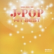 J-Pop Hit Best