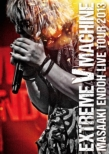 Extreme V Machine Live Tour Live Dvd