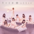 5th Album Type I [Standard Edition (2CD)][HMV Original Novelty]