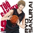 The Basketball Which Kuroko Plays.Character Songs Solo Series Vol.15 Sakurai Ryou(Cv.Shimazaki